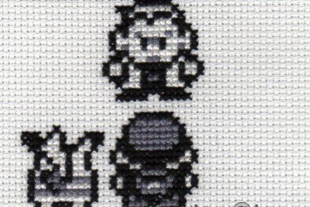 Pokemon Quote Cross Stitch by Lord Libidan