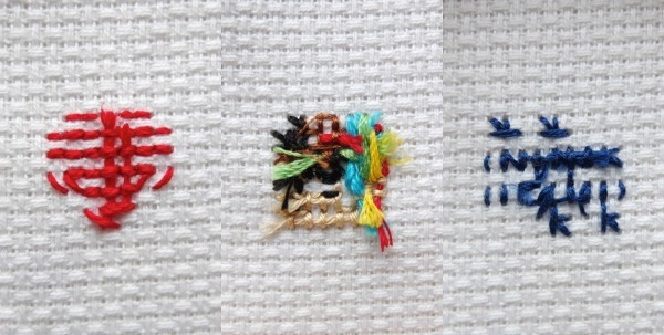 Cross Stitch Backs by My Poppet Makes (source: mypoppet.com.au)